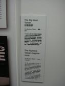 ♡。10/09/11台北世界設計大展。♡:1044060204.jpg