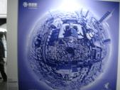 ♡。10/09/11台北世界設計大展。♡:1044060207.jpg