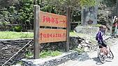 悠遊茂林國家風景區:P1000069.JPG