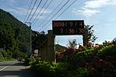 120K宇老大滿貫:P1000960.JPG