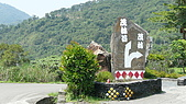 悠遊茂林國家風景區:P1000051.JPG