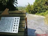阿公店水庫+中寮山+泥火山+新養女湖+太陽谷:081129_102200.JPG