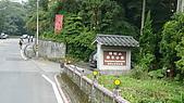 陽金P字道:P1000493.JPG