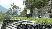 悠遊茂林國家風景區:P1000070.JPG