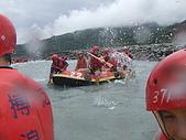 荖濃溪泛舟:DSCF7802.jpg