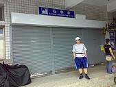 花東三日逍遙遊, 9/14~9/16-07':200709161014-s
