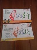 2013.7.20~內灣老街:IMAG1107.jpg
