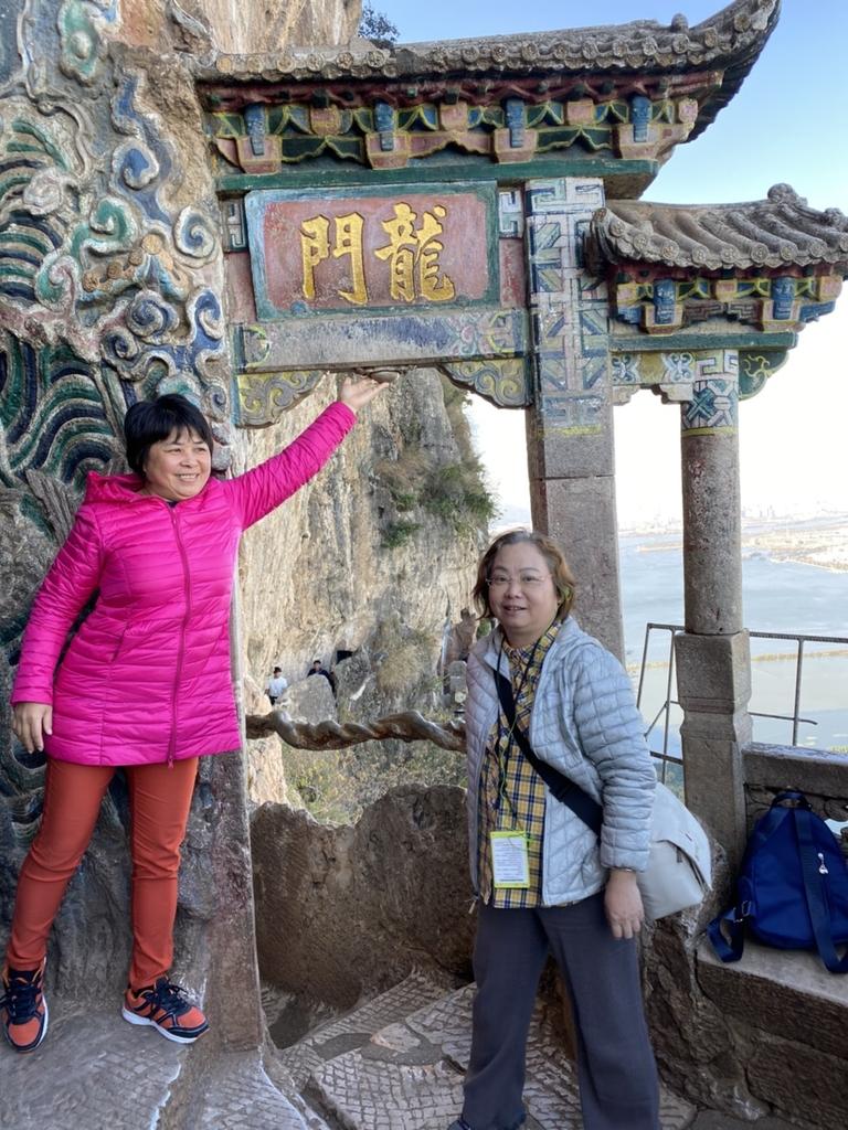 2019、11、15~22 滇藏8日遊:S__9445393.jpg