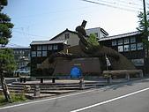 2008/06 日本長野旅遊 Japan Nagano:0806140809_下諏訪-合流之地公園_1.JPG