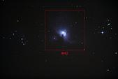 梅西爾星體標示:M042s