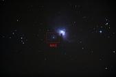 梅西爾星體標示:M043s