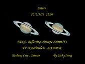 2012/05/13 大武崙:土星