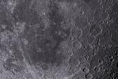2019/07/22月亮隨手拍:2019-07-22-1712_4-RGB-Moon_g4_ap1748_RG6_AI.jpg