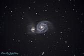 2013/02/14 塔塔加:M51 子母星系
