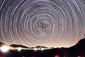 2013/9/6 合歡山昆陽:合歡山昆陽星軌