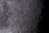 2019/07/22月亮隨手拍:2019-07-22-1708_4-RGB-Moon_g4_ap1314_RG6_AI.jpg