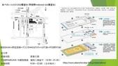 ZenFone Zoom:投影片38.jpg