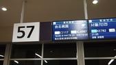 20131014北九州第五天:PA143098.jpg