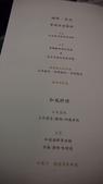 20131014北九州第五天:PA143106.jpg