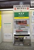 20150618 名古屋:DSC_0048.jpg