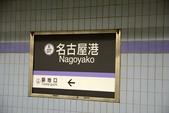 20150620 名古屋 :DSC_0469.jpg