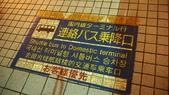 20131010北九州第一天:PA102706.jpg