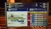 20131010北九州第一天:PA102707.jpg