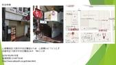 ZenFone Zoom:投影片41.jpg