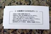 20150620 名古屋 :DSC_0508.jpg