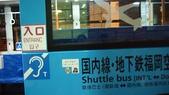 20131010北九州第一天:PA102709.jpg