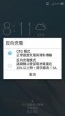 ASUS Zenfone Max:Screenshot_20160610-193332.jpg