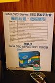 Intel SSD:DSC_0015.jpg