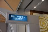 20150620 名古屋 :DSC_0717.jpg