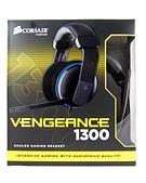 Corsair Vengeance 1300:DSC_0283.jpg