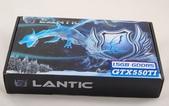 LANTIC GTX550Ti:DSC_0080.jpg