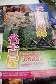 20150620 名古屋 :DSC_0720.jpg