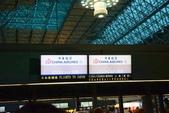 20140529北海道第一天:DSC_00014.jpg