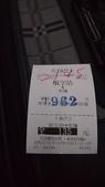 20131014北九州第五天:PA143135.jpg
