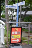 20150620 名古屋 :DSC_0482.jpg