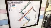 20131010北九州第一天:PA102725.jpg
