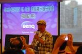 BenQ VA液晶顯示器體驗會:DSC_0046.jpg