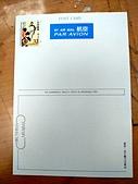 20190103廣島:P_20190103_094058_vHDR_Auto.jpg