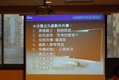 BenQ VA液晶顯示器體驗會:DSC_0048.jpg