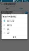 ASUS Zenfone Max:Screenshot_20160610-193330.jpg