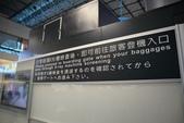 20140529北海道第一天:DSC_00018.jpg