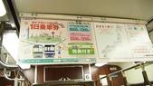 20131010北九州第一天:PA102732.jpg