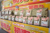 20140102東京:DSC_1552.jpg