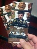 電影12生肖:2012-12-25 18.54.26-1.jpg