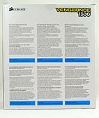 Corsair Vengeance 1300:DSC_0285.jpg