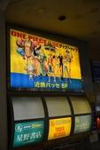 20150621 名古屋 :DSC_0926.jpg